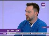 Олексій Арестович: Путін - політичний банкрот