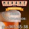 MORANE МОРАН Ирландский Паб | Бар | Ресторан