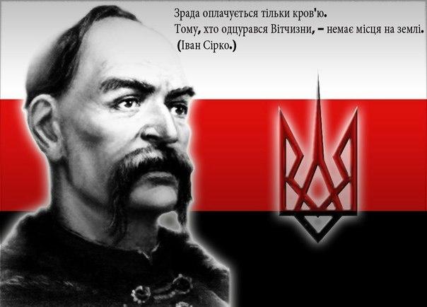 Глава райгосадминистрации задержан на взятке в 700 тыс. грн, - Аваков - Цензор.НЕТ 8701