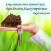 Каркасные,Дачные дома, Бани под ключ г.Казань