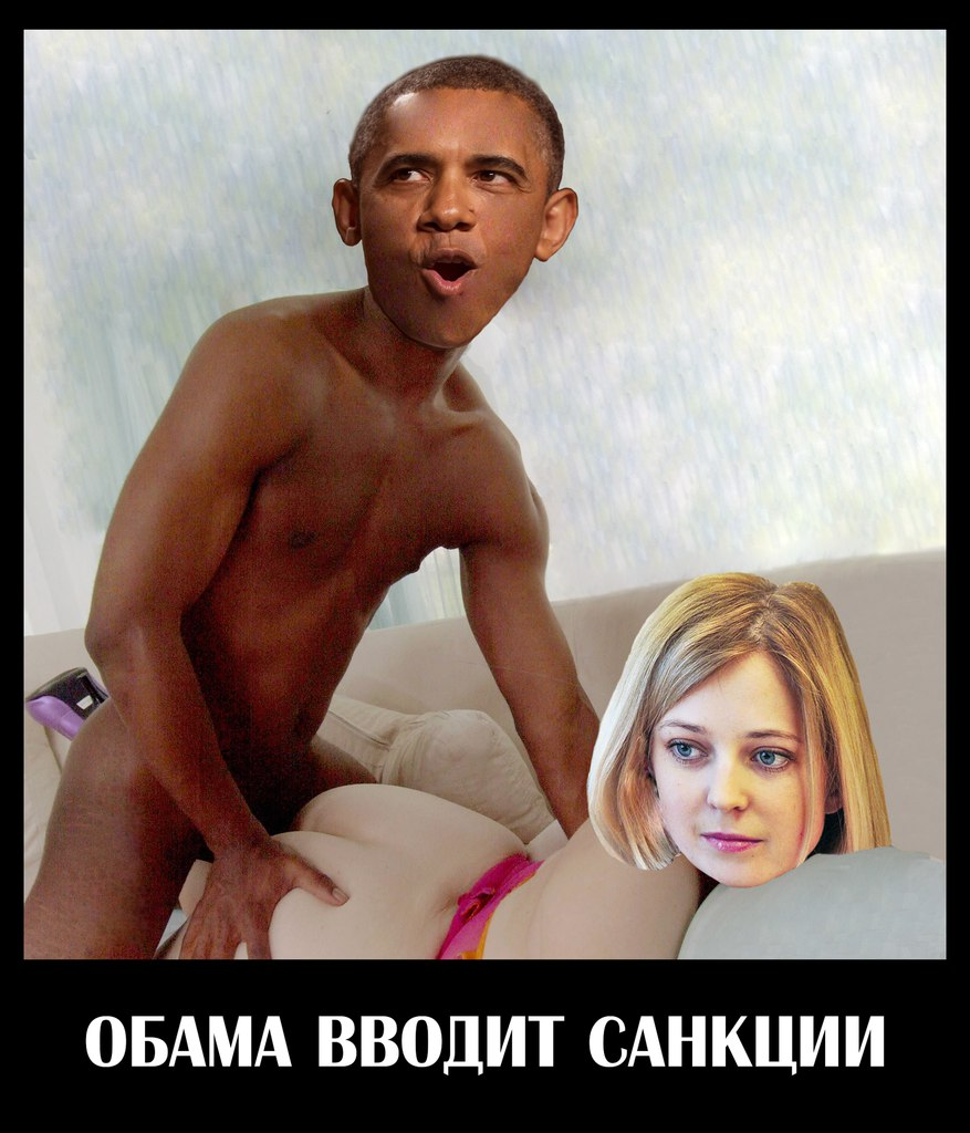 Обама вводит санкции. Фото)