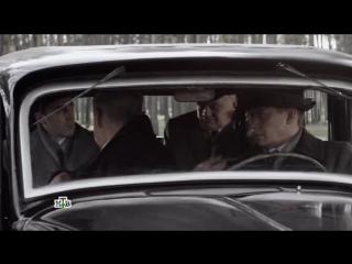 Ленинград 46 / 29 серия / 2015 / KinoHome.TV