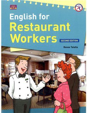 Справочник по грамматике английского языка в таблицах митрошкина