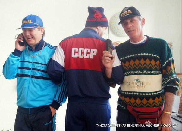 90-х мужская россии мода фото в