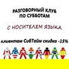 Sibtaym Yazykovaya-Shkola
