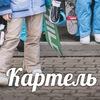 кеды конверс █ КАРТЕЛЬ █ skate & streetwear