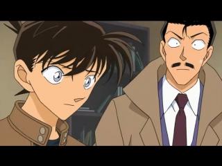 DC - 521 - Assassí: Shinichi Kudo