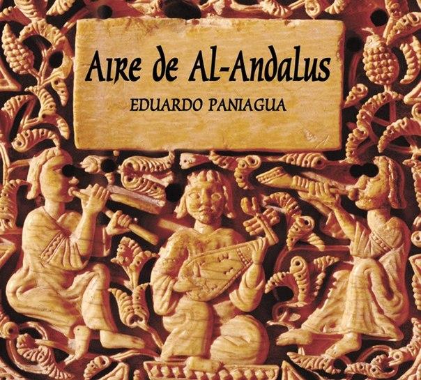 Al Andalus  Music