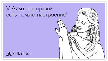 http://cs621726.vk.me/v621726732/13083/Pe3czk0TYng.jpg