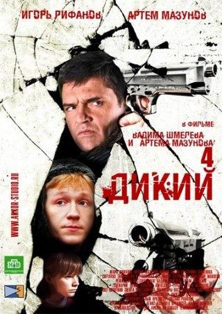 смотреть бесплатно видео новости украины