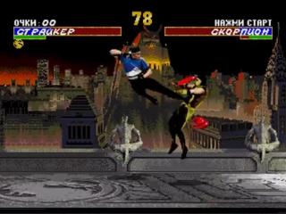 прохождение игры Ultimate  Mortal Kombat 3   (Rus) SEGA