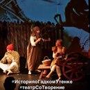 Татьяна Маслова фото #26
