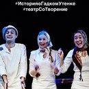 Татьяна Маслова фото #25