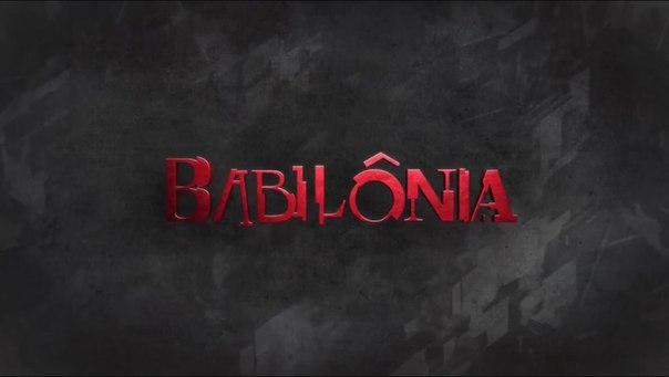 Сериал Вавилон / Babilonia 2015 смотреть онлайн