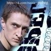 Побег.Русский Побег 1,2 сезон.Россия