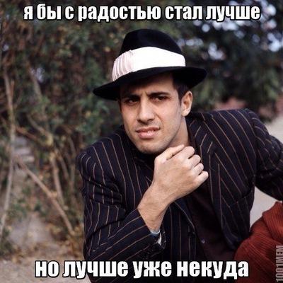 Сергей Югай
