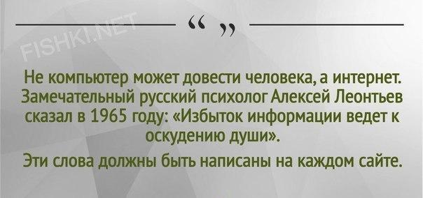 Алексей Харьков | Винница