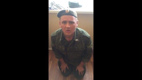 Российский военный украл сумочку у жительницы Донецка, - разведка - Цензор.НЕТ 4689