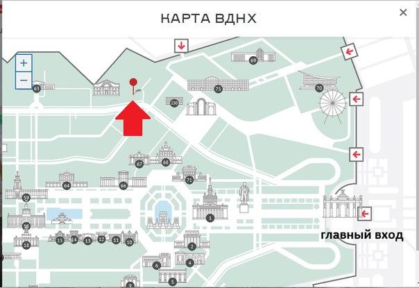 Карта ВДНХ, схема и фото