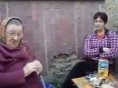 Бабка жжёт песня про член
