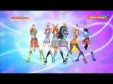 Winx Club - 7x13 - Butterflix Transformation (German)