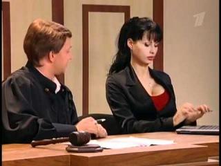 Большая разница - Федеральный судья