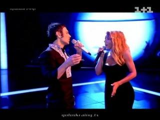 Святослав Вакарчук і Тіна Кароль з піснею 'Коли навколо ні душі...'