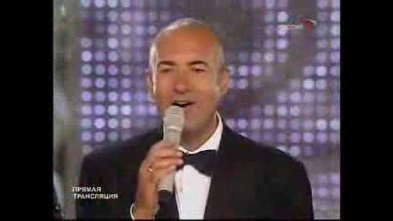 Алла Пугачева и Игорь Крутой Ангел хранитель