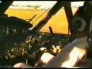 Ан-12 в Африке. Сыктывкарский экипаж. Полёт на предельно малой высоте.