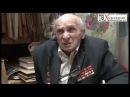 Ветеран 2-й ВОВ о том, как наши солдаты насиловали немецких женщин