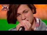 Ванесса Абази - I Dont Care - Fall Out Boy - Х-Фактор 5 - Киев - 27.09.2014