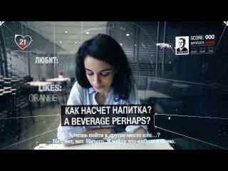 Короткометражный фильм Sight. Русские субтитры.