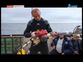 Подводная археология на Балтике и Ладоге.