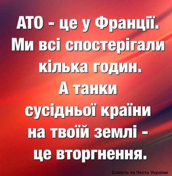 Украина стала драматическим театром боевых действий, - Папа Римский - Цензор.НЕТ 6540