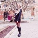 Эля Александрова фото #18
