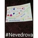 Натали Неведрова фото #17