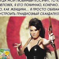 Харченко Елена