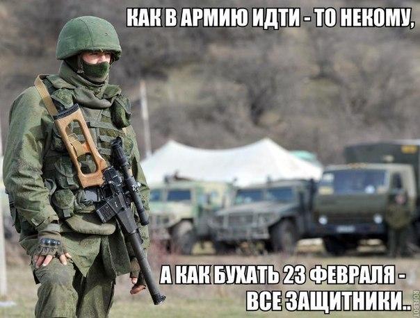 Россия как страна-агрессор не будет принимать участие в миротворческой операции в Украине, - Порошенко - Цензор.НЕТ 1360