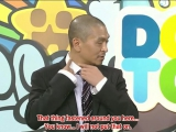 Gaki no Tsukai #0862 (2007.07.08) - Downtown Talk (ENG SUBBED)
