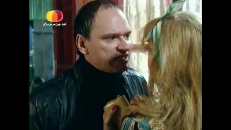 Ты моя жизнь Sos mi Vida 167 серия