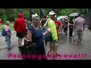 Жительница Пензы требует революцию в России!!!