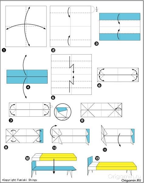 Как сделать парты из бумаги