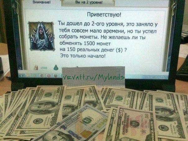 Выиграть деньги можно интернете как в