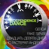 INDEPENDENCE DANCE