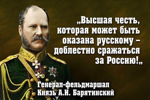 Великие люди, подвиги, важные исторические события, цитаты - Страница 2 UeJs0Lup5TM
