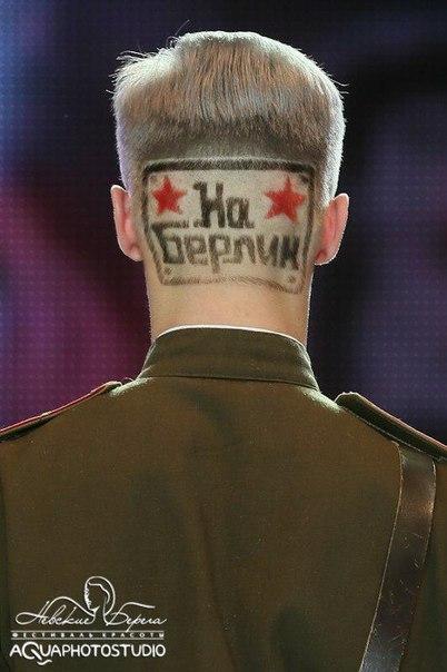 Контрабандный лейкопластырь стоимостью 800 тыс. грн изъят в Донецкой области - Цензор.НЕТ 2898