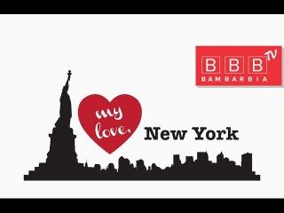 Рассказы об Америке: Нью-Йорк
