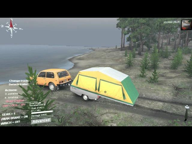 Прицеп палатка Скиф М1 SpinTires демонстрация анимации