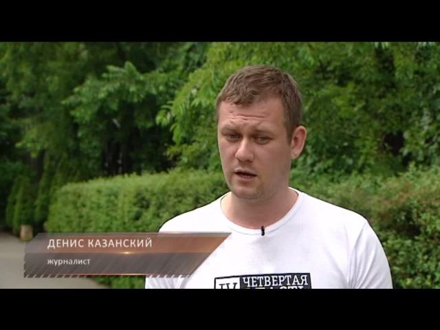 Бігти не можна залишитися як донеччани від руського миру рятуються - Відео - «Гражданская оборона» інформаційна програма про секретних агентів та терористичні операції