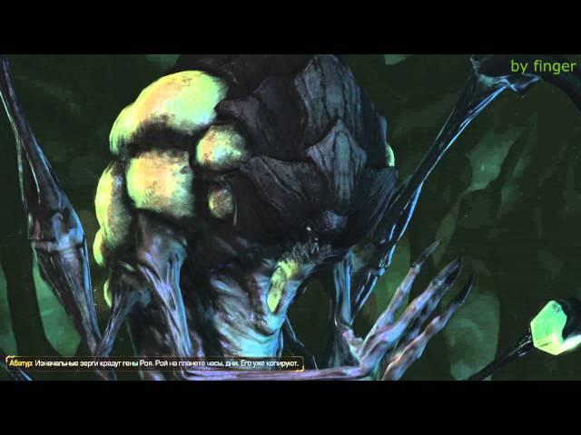ВСЕ ДИАЛОГИ С АБАТУРОМ (RU) (STARCRAFT II) (720p) (HD)